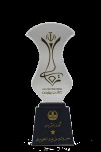 03-تندیس-یک-ستاره-جایزه-تعالی