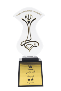 16-تندیس-دو-ستاره-جایزه-تعالی-کیفیت