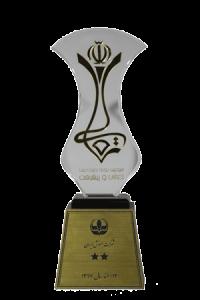 31-نشان-دو-ستاره-جایزه-ملی-تعالی-و-پیشرفت-