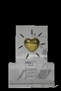 32-نشان-سیب-طلایی-صنایع-غذایی